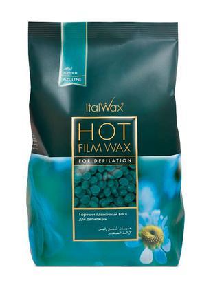 ItalWax Горячий пленочный воск в гранулах Азулен Hot Film Wax ...