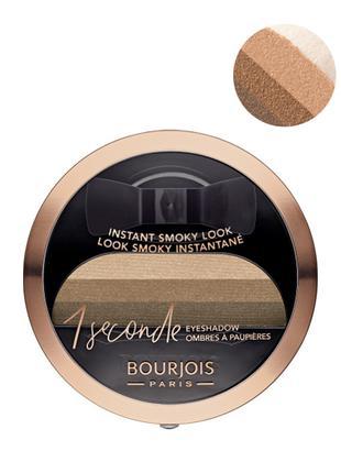 Bourjois 1 Seconde Eyeshadow 02 brun ette a dorre