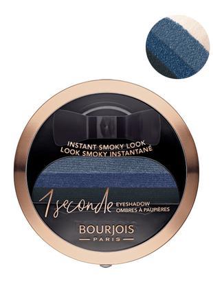 Bourjois 1 Seconde Eyeshadow 04 insaisissa-bleu