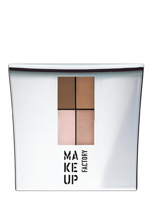 Make Up Factory Eye Colors Тени для век 4в1 254.13