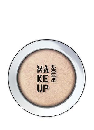Make Up Factory Eye Shadow Тени для век одинарные 250.26F