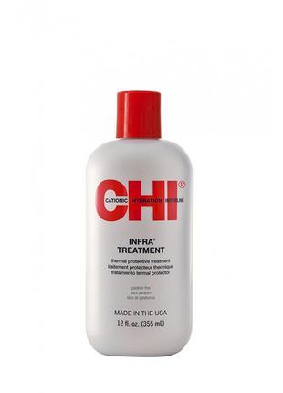 CHI Infra Treatment - Кондиционер - маcка