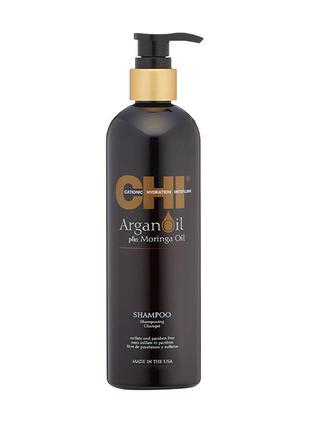 CHI Argan Oil Shampoo - Восстанавливающий шампунь
