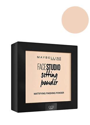 Maybelline Face Studion Setting Powder Пудра Матирующая 009