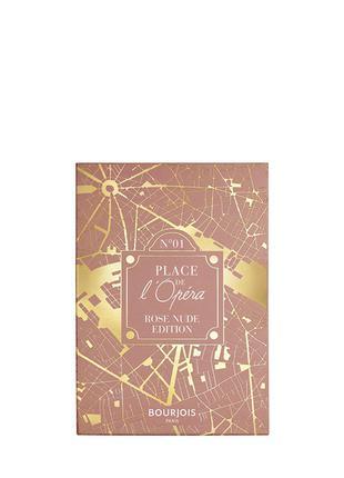 Bourjois Rue Du Cafe Palette Палетка теней для век 8 теней ros...