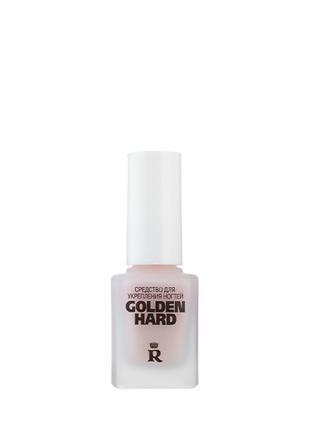 """Relouis Засіб для зміцнення нігтів """"Golden Hard"""""""