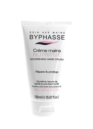 Byphasse Nourishing Hand Cream Крем для рук питательный