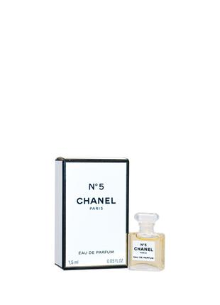 Chanel №5 - vial spray