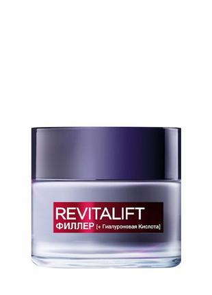 L'Oreal Revitalift Filler [HA] Дневной антивозрастной крем-ухо...