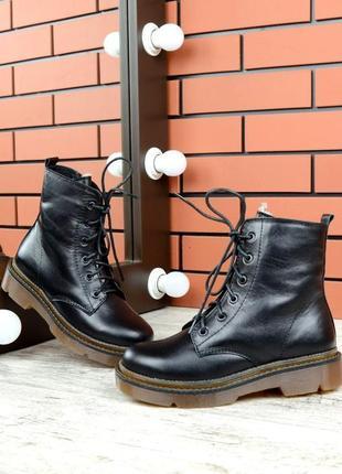 Зимние кожаные ботинки в стиле милитари берцы, мартинсы