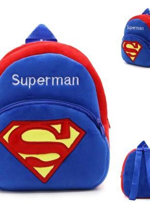 Детский рюкзак плюшевый  супермен для мальчика / рюкзачок мягк...