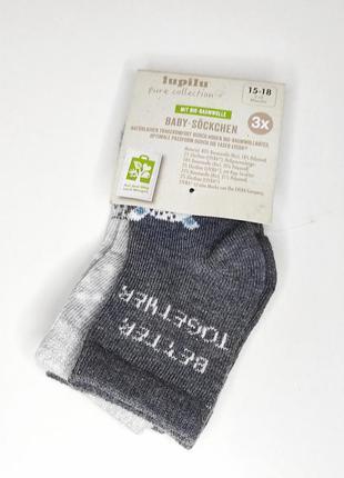 Носочки, носки для мальчиков