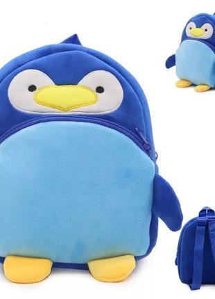 Детский рюкзак плюшевый  пингвин для мальчика / рюкзачок мягки...