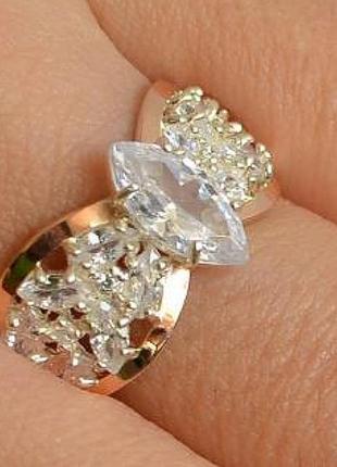 Серебряное кольцо с золотом и фианитами 172