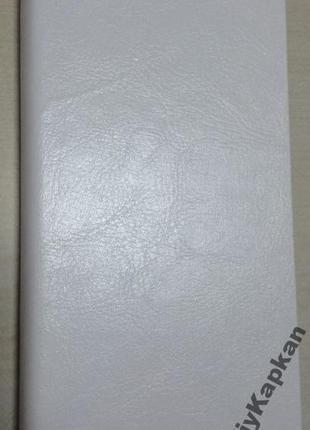 Чехол для Lenovo S90 книжка боковой противоударный flip cover ...