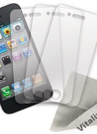 Защитная пленка для iPhone 5/5s/5с матоваяя