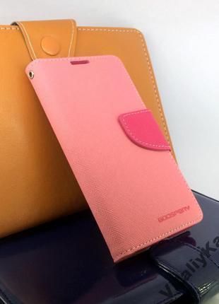 Чехол LG Max X155 книжка Goospery противоударный с подставкой ...