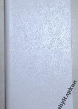 Чехол для Lenovo S60 книжка боковой противоударный flip cover ...
