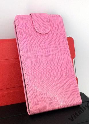 Чехол для Lenovo S8 S898 книжка флип противоударный Chic Case ...