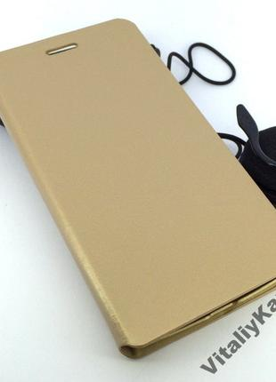 Чехол для LG G4S, H734 книжка боковой с подставкой противоудар...