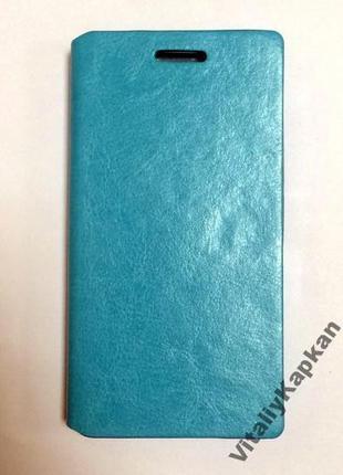 Чехол для Lenovo A2010 книжка боковой противоударный flip cover