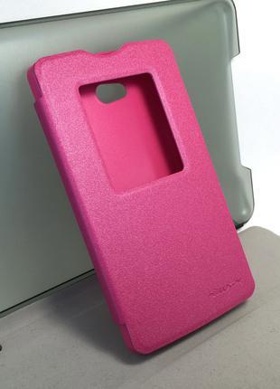 Чехол для LG L80, D380 книжка боковой противоударный Nillkin