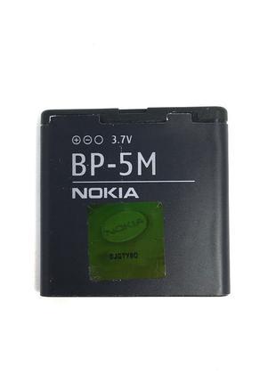 Аккумуляторная батарея Nokia BP-5M оригинал