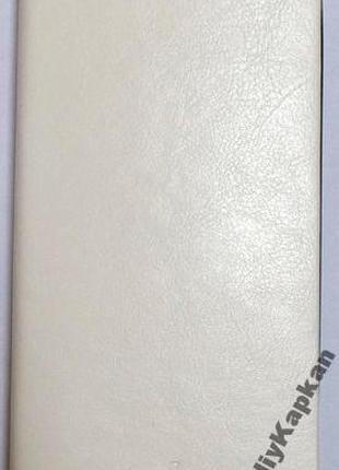 Чехол для Lenovo A5000 книжка боковой противоударный flip cover