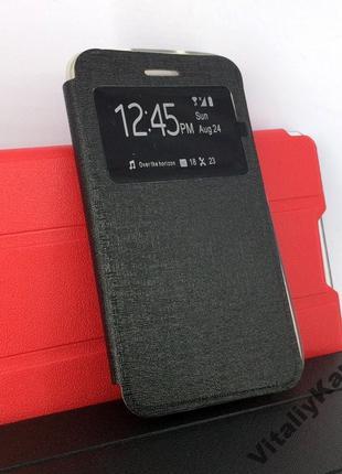 Чехол для Lenovo S580 книжка боковой противоударный UME Enigma...