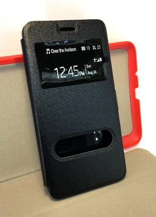 Чехол для Xiaomi Redmi 4, Redmi 4 Pro книжка боковой с подстав...