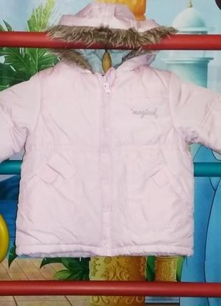 Ergee курточка детская утеплённая, на флисе, производитель гер...