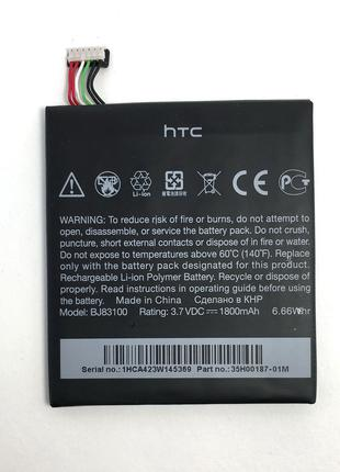 Аккумуляторная батарея HTC One X, One XL, One X Plus, G23, S72...