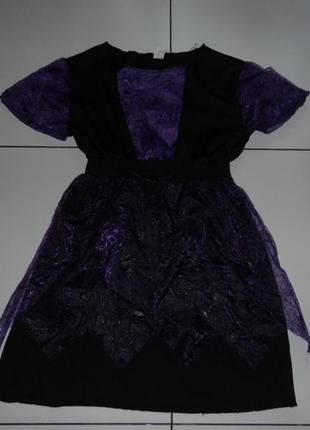 Карнававальное платье - летучая мышь - 12-13 лет