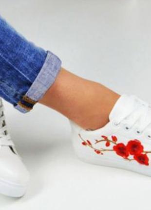 Белые кроссовки, кеды с вышивкой Сакура, 38 размер