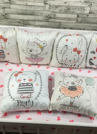 Бортики- подушки с панельками Top Hit розовый (r2076)