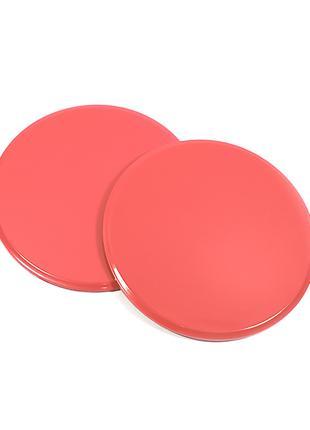 Фитнес диски для глайдинга-скольжения Dobetters G1-2 Красный 2...