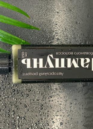 Шампунь Zima безсульфатный для окрашенных волос 250мл