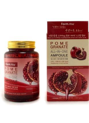 Осветляющая сыворотка для лица с гранатом Farmstay Pomegranate...