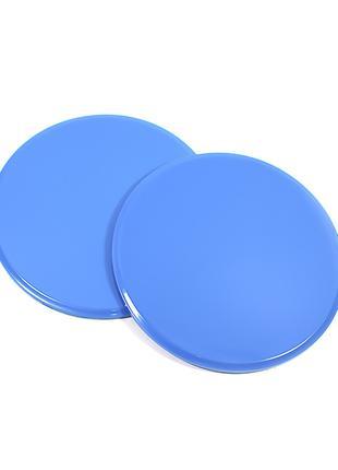 Фитнес диски для глайдинга-скольжения Dobetters G1-2 Blue 2шт.