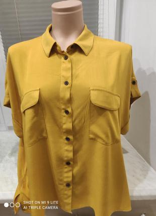 Рубашка с коротким рукавом модного горчичного цвета