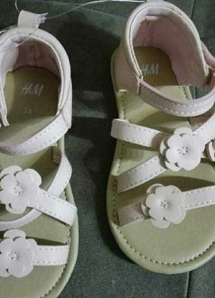 Босоножки сандалии на девочку 23 р 24 р