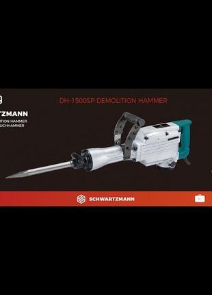 Отбойный молоток Schwartzmann, Зубильный молот, Ударная дрель