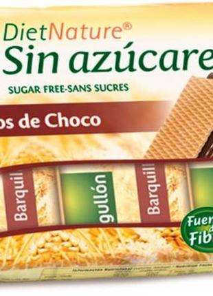 Вафли Gullon Dietnature, без сахара, Испания, 210г