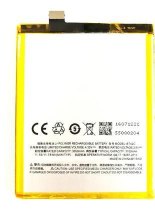 Аккумулятор (АКБ, батарея) для Meizu M2 Note / BT42C (Li-ion 3...