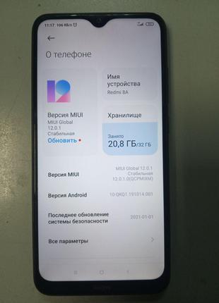 Мобильные телефоны Б/У Xiaomi Redmi 8A 2/32GB