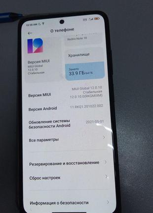 Мобильные телефоны Б/У Xiaomi Redmi Note 10 4/64Gb