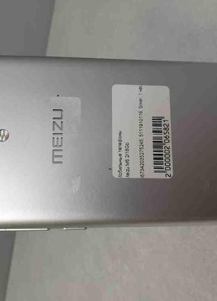 Мобильные телефоны Б/У Meizu M6 2/16Gb
