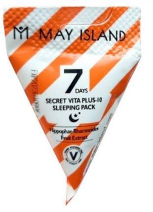 Ночная осветляющая маска для лица May Island 7 Days Secret Vit...