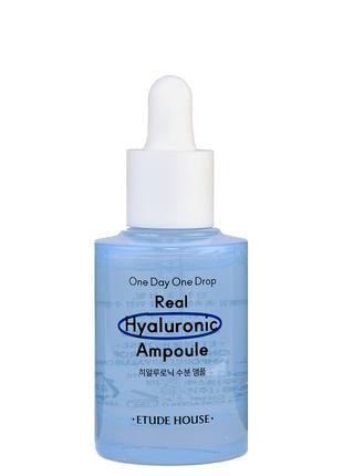 Увлажняющая ампульная сыворотка для лица с гиалуроновой кислот...
