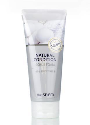Пенка для умывания The Saem Natural Condition Cleansing Scrub ...
